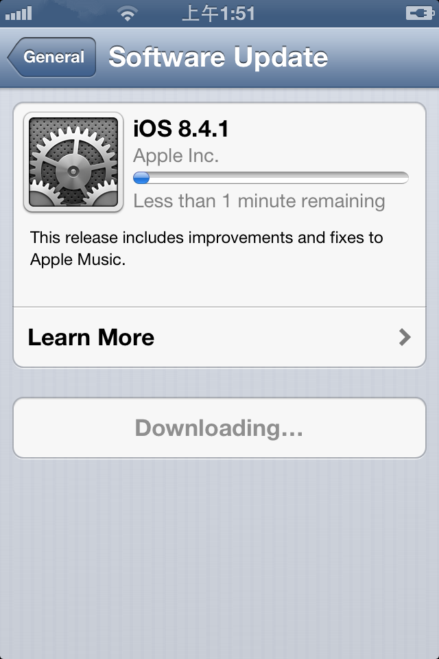 FAQ for Downgrading to iOS 6.1.3 / 8.4.1 with 3uTools