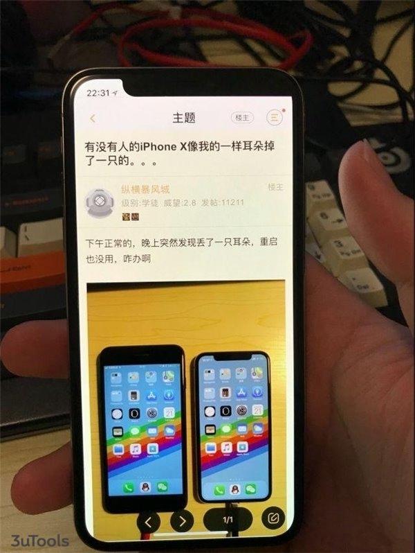 buy popular c7d39 259c5 New bug on iPhone X notch - GSM-Forum