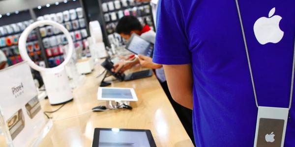 Chinese Authorities Shut Down Elaborate Fake Apple Service Center in Beijing