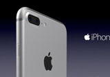 Apple iPhone 7 Plus with Leaked Photos and iPhone 7's Packaging Box