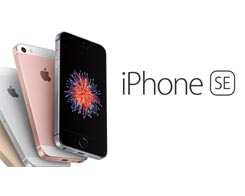 People Are Actually Happier With the iPhone SE Than the iPhone 7