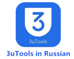 How to Use 3uTools in Russian Version?
