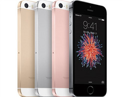 Apple iPhone SE price in India dropped to Rs. 17,999 ($280)