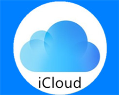 How to Check If Your iCloud Account is Managed By GCBD?