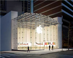 Apple Gives Employees $2,500 Bonuses After New Tax Law