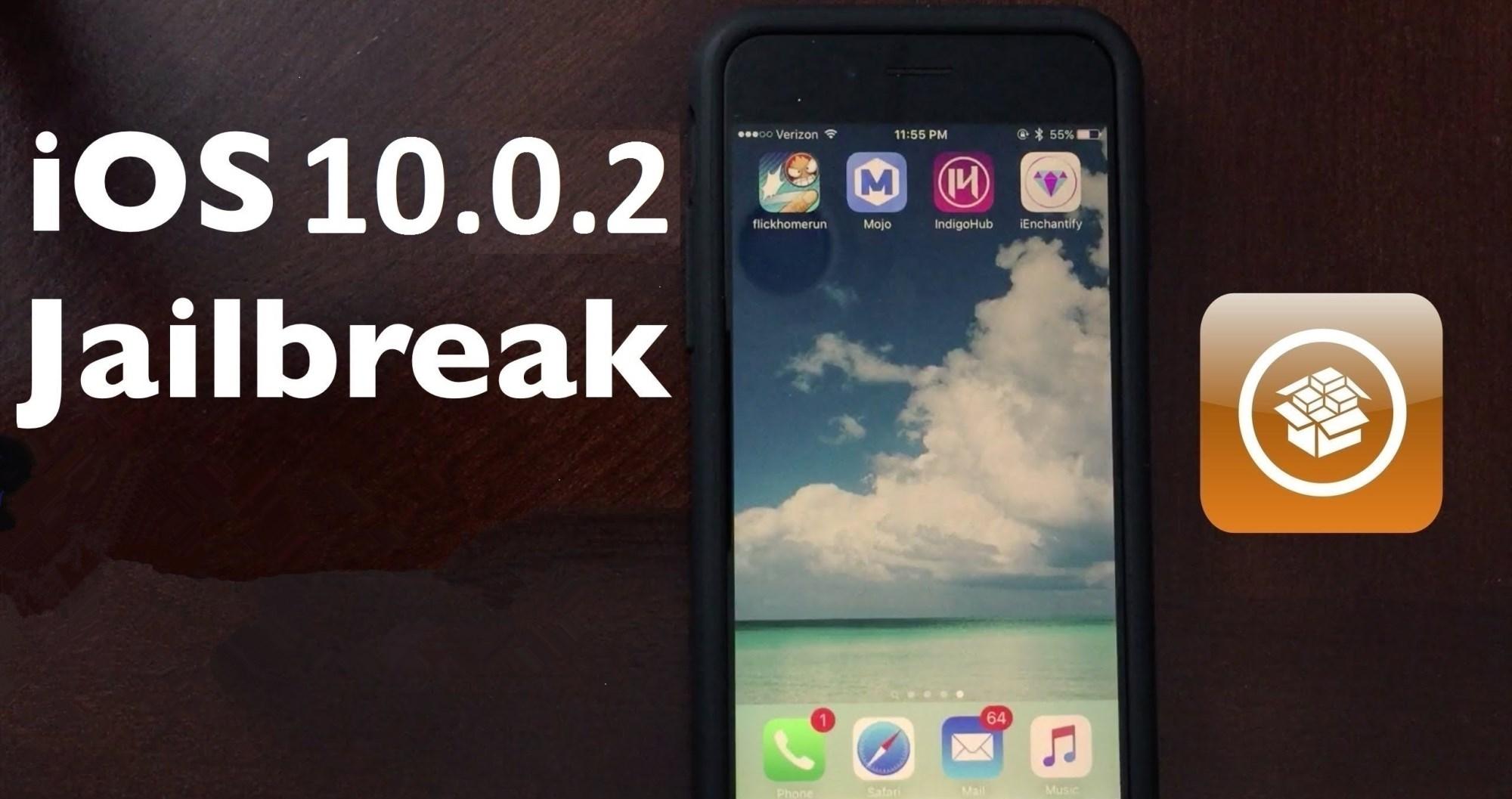 Инструкция по прошивке и jailbreak iPhone 2G и iPhone 81