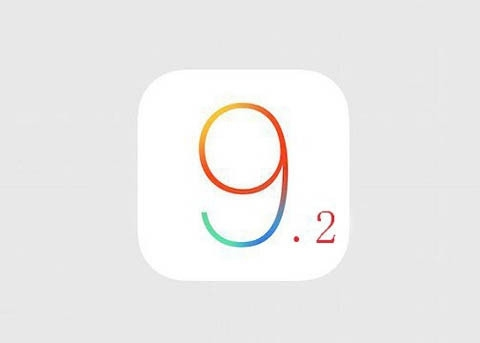 Apple Releases iOS9.2 with a Variety of Bug Fixes and Performance Improvements