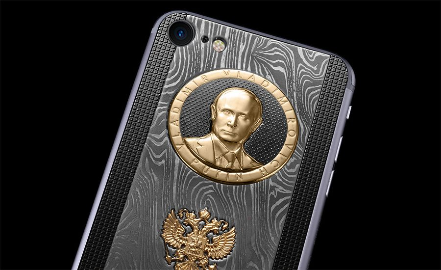 Which Do you Prefer, Trump iPhone or Putin iPhone?