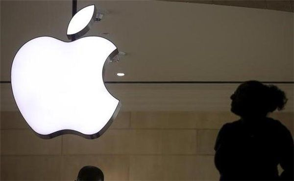 Apple Doesn't Rule Out Helping Track Muslims