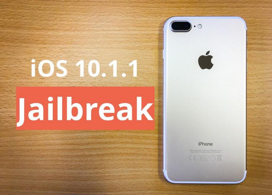 Reasons Why You Should Jailbreak iOS 10 / iOS 10.1.1
