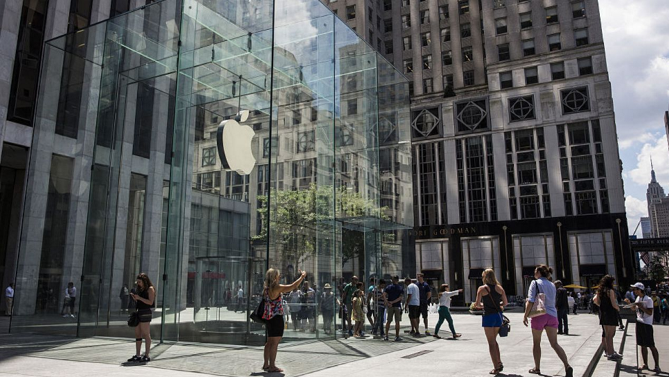 Apple's Glass Cube on Fifth Avenue to Be Removed