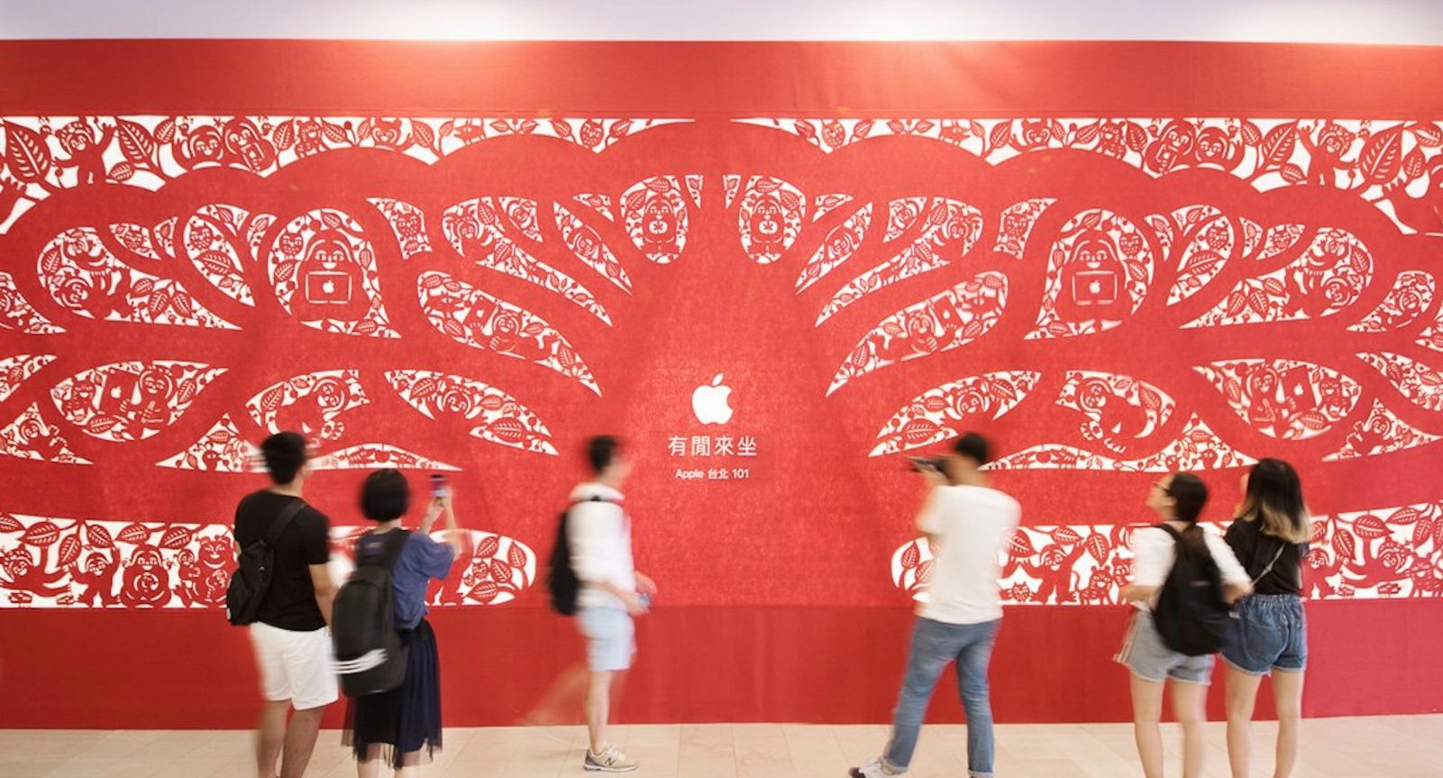 Apple Announces Its First Taiwan Retail Store,Located in Taipei 101 Skyscraper