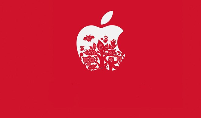 First Taiwan Apple store to open on July 1