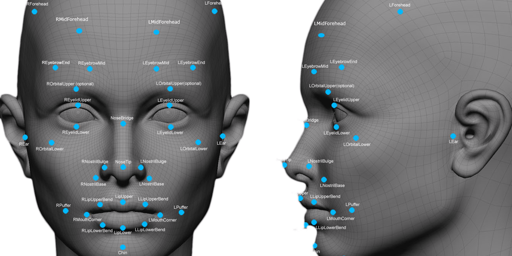 Apple Patent Describes Bringing Facial Recognition to Macs