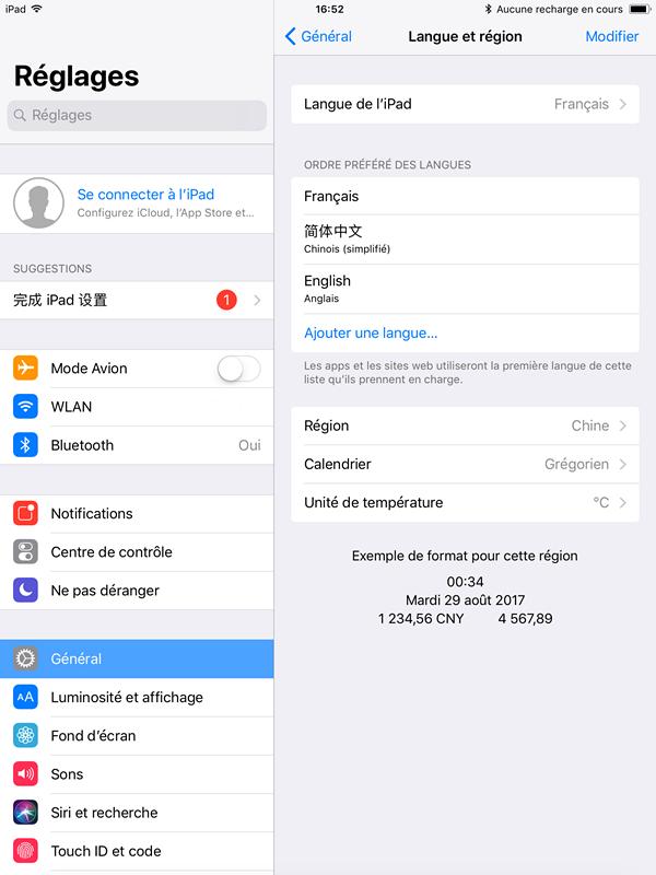 New Bug on iOS 11 Beta3