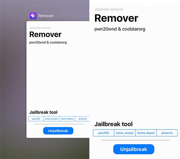 Cydia Remover Is A Cydia Eraser Alternative For iOS 10 - 3uTools