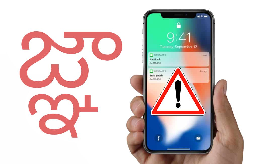 This Tweak Protects Jailbroken Devices from the Telugu