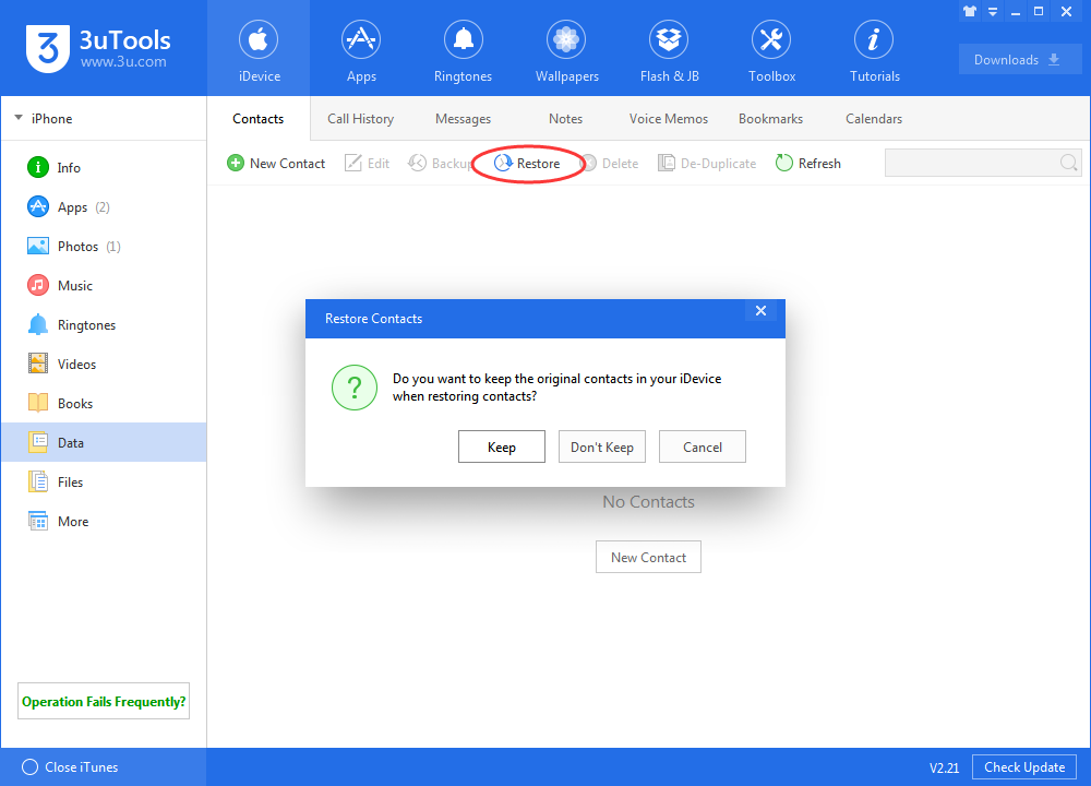 How to Delete Duplicated Contacts by 3uTools ?