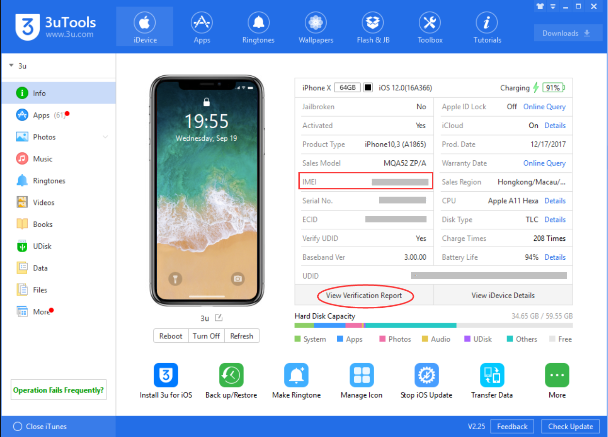 How to Find Your iPhone IMEI Serial Number?