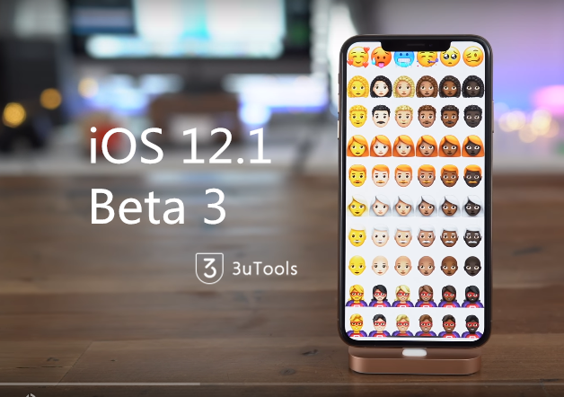 Apple Seeds iOS 12.1 Beta 3 to Developers