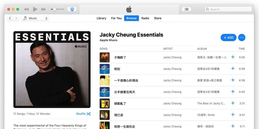 Apple Music in China seemingly censored to remove reference to Tiananmen Square massacre