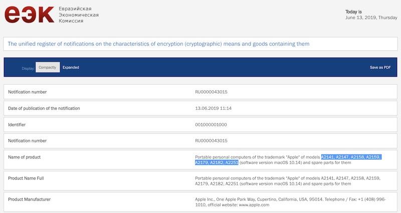 Apple Registers 7 Unreleased Mac Notebooks in Eurasian Database