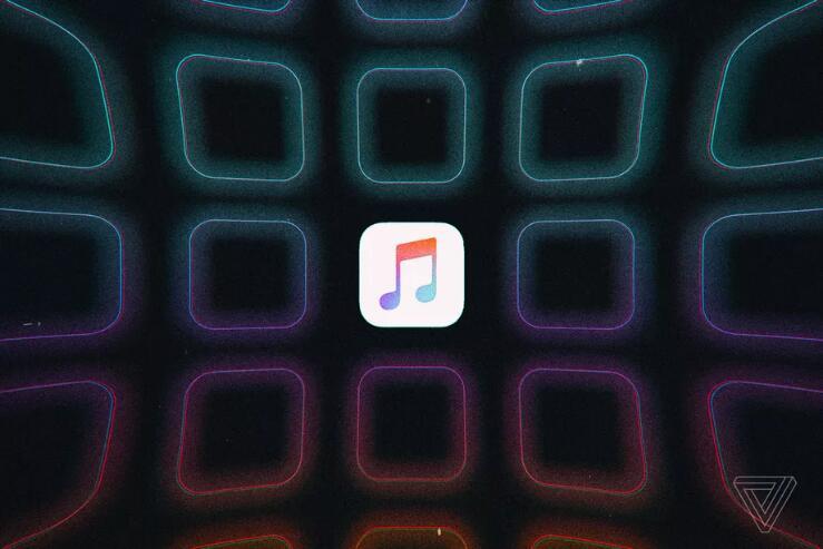 Apple Rebrands Its Best-Sounding Music