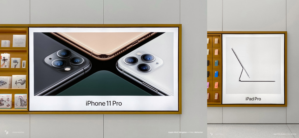 Apple Stores in China offer a Glimpse Into an Alternate Timeline With New Artwork