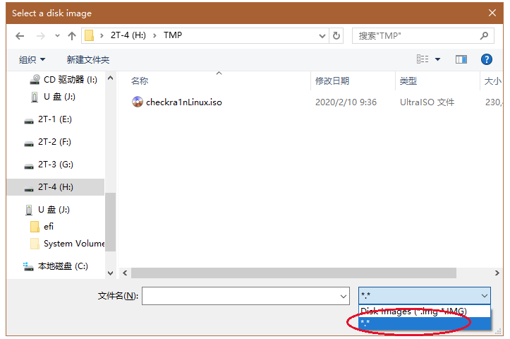 Tutorial: How to use Checkra1n Jailbreak on Windows by Linux U disk