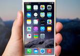 iOS 9.2.1 Beta 1 Released for Apple's Registered Developers