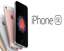 iPhone SE Won´t Receive A Refresh In March 2017