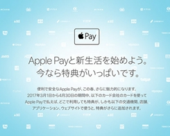 Apple Pay Japan Gains Support For Six New Credit Cards