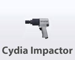 Saurik Releases Cydia Extender