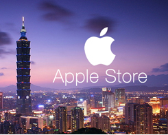 Apple Reportedly To Open First Taiwan Store In Taipei 101 Mall