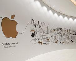 Apple's Second Dubai Store Set to Open on April 27