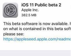 iOS 11 Public Beta 2 Now Available