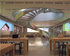 Job Listings Point to New Japanese Apple Store in Kyoto