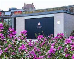 Apple, Tianyi Square Will Be Opened in Ningbo City, Zhejiang Province, China