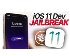 How to Install iOS 11-11 1 2 to panga Jailbreak via ipa