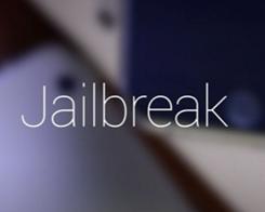 Can I Jailbreak My iPhone, iPad?