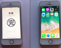 Xiaolian Jailbreak for iOS 11.0 - 11.2.6 is Now Officially Released After Weeks of Development