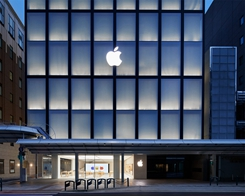 Apple's First Store in Kyoto Draws Inspiration from Local Design