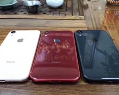 Dummy LCD iPhone Photos Leak in New Colors