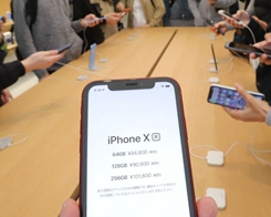 Not So Big in Japan: Apple Cuts Price of iPhone XR to Boost Sales