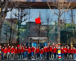 Apple Turns Retail Logos Red for World AIDS Day
