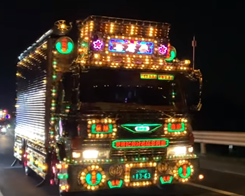 """Japan's Decorated Trucks """"Lady Misaki"""" Into New Shot on iPhone Ad"""