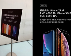 Apple Launches iPhone XR and iPhone XS Trade-in Offer in Many more Countries, Including China