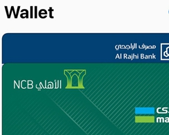 Apple Activates Apple Pay Services in Saudi Arabia Ahead of Official Launch