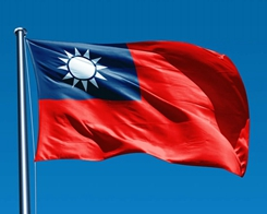 Macs Sold in China no Longer able to Display Taiwanese Flag