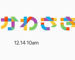 Japan's 10th Apple Store Opens December 14 in Kawasaki